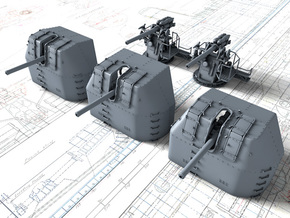 "1/200 RN 4"" MKV P Class Guns Closed Ports x5 in Smooth Fine Detail Plastic"
