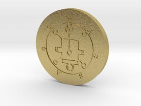 Vassago Coin in Natural Brass