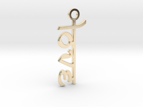Love Pendant in 14k Gold Plated Brass