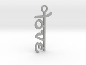 Love Pendant in Aluminum