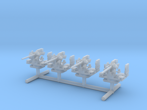 1/426 USN 5 inch 25 Cal. (12.7 cm) Gun Set x4 in Smooth Fine Detail Plastic