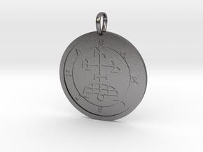 Samigina Medallion in Polished Nickel Steel