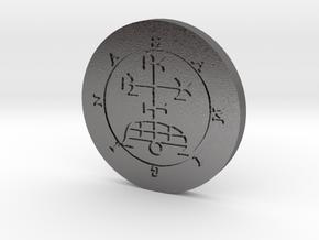 Samigina Coin in Polished Nickel Steel