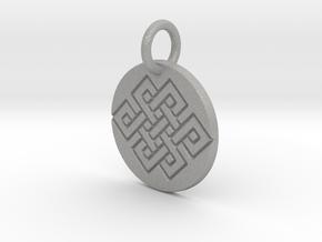 Sambhala Knot Mandala in Aluminum: Large