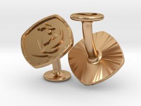 Cufflinks MTG Red Mana Symbol (Mountain) in Polished Bronze