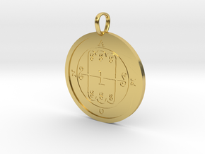Amon Medallion in Polished Brass