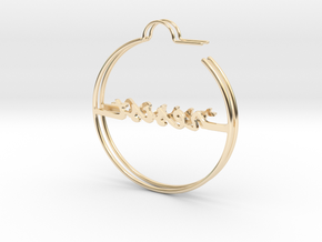 Resist Hoop Earrings in Rose Gold, Gold & Silver in 14K Yellow Gold