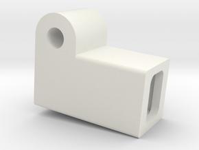 Electr_Motor_Holder_First_Beam in White Natural Versatile Plastic