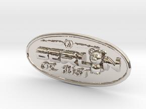 Oval-Bär-bust-rand in Rhodium Plated Brass
