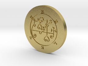 Beleth Coin in Natural Brass