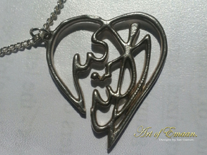 Takbir Heart Pendant. in Natural Silver