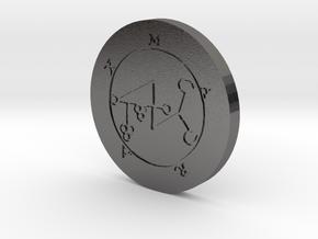 Marax Coin in Polished Nickel Steel