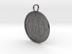Ipos Medallion in Polished Nickel Steel