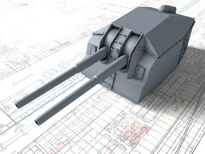 "1/200 DKM 15cm/48 (5.9"") Tbts KC/36T Gun x1 in Smoothest Fine Detail Plastic"
