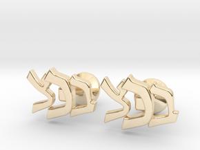 """Hebrew Monogram Cufflinks - """"Beis Tzaddei Chof"""" in 14k Gold Plated Brass"""