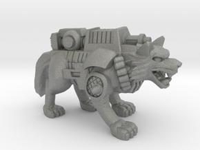 Carnivac Decoy / Figurine in Gray Professional Plastic: Medium