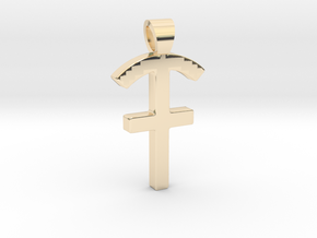 Chronos [pendant] in 14k Gold Plated Brass