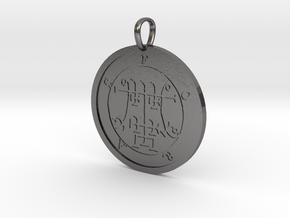 Foras Medallion in Polished Nickel Steel