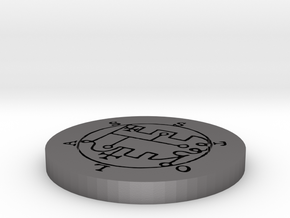 Stolas Coin in Polished Nickel Steel