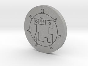 Halphas Coin in Aluminum