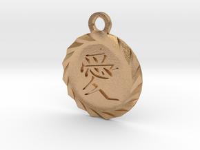 Kanji Love Pendant in Natural Bronze