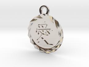 Kanji Love Pendant in Platinum
