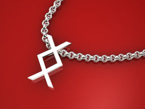 Ingwaz rune small in Polished Silver
