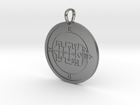 Raum Medallion in Natural Silver
