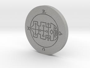 Raum Coin in Aluminum