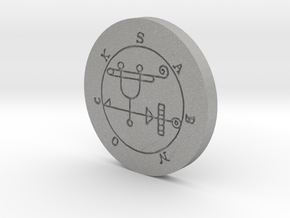 Sabnock Coin in Aluminum