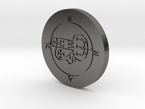Shax Coin in Polished Nickel Steel