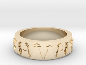 Simple Chess Ring - size 7 in 14K Yellow Gold