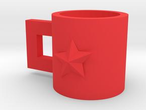 杯子 in Red Processed Versatile Plastic: Medium