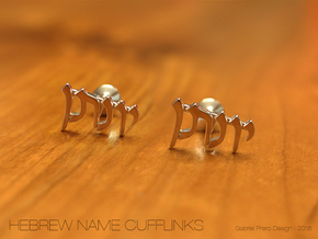 "Hebrew Name Cufflinks - ""Yonatan"" in Polished Silver"