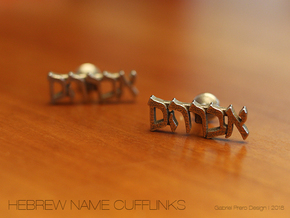 "Hebrew Name Cufflinks - ""Avraham"" in Polished Bronzed Silver Steel"