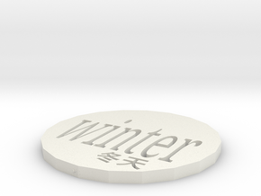 Coaster winter in White Natural Versatile Plastic: Medium