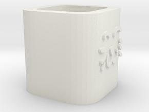 cat pencil holder in White Natural Versatile Plastic