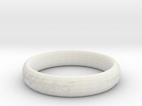 吊飾 in White Natural Versatile Plastic: 15mm