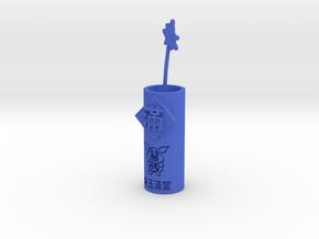 Full in Blue Processed Versatile Plastic: Small