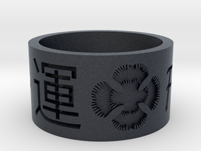 FORTUNA RING in Black Professional Plastic