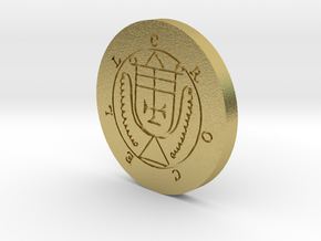 Crocell Coin in Natural Brass
