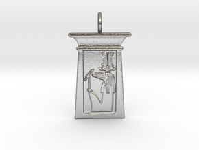 Enshrined Sobek amulet in Natural Silver