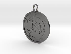 Balam Medallion in Polished Nickel Steel