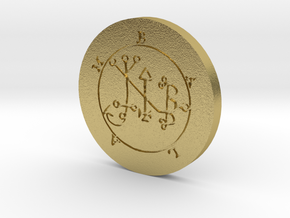 Balam Coin in Natural Brass