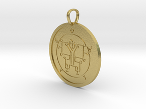 Oriax Medallion in Natural Brass