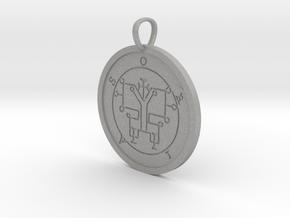 Oriax Medallion in Aluminum