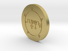 Zagan Coin in Natural Brass
