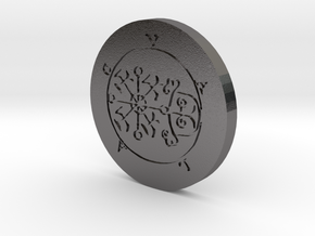 Volac Coin in Polished Nickel Steel