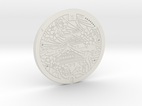 Manhole Project // 001 Osaka (Coaster) in White Natural Versatile Plastic