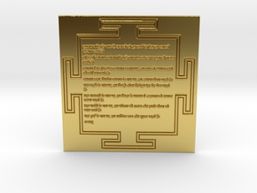 Yantra of the Archetypes in Polished Brass